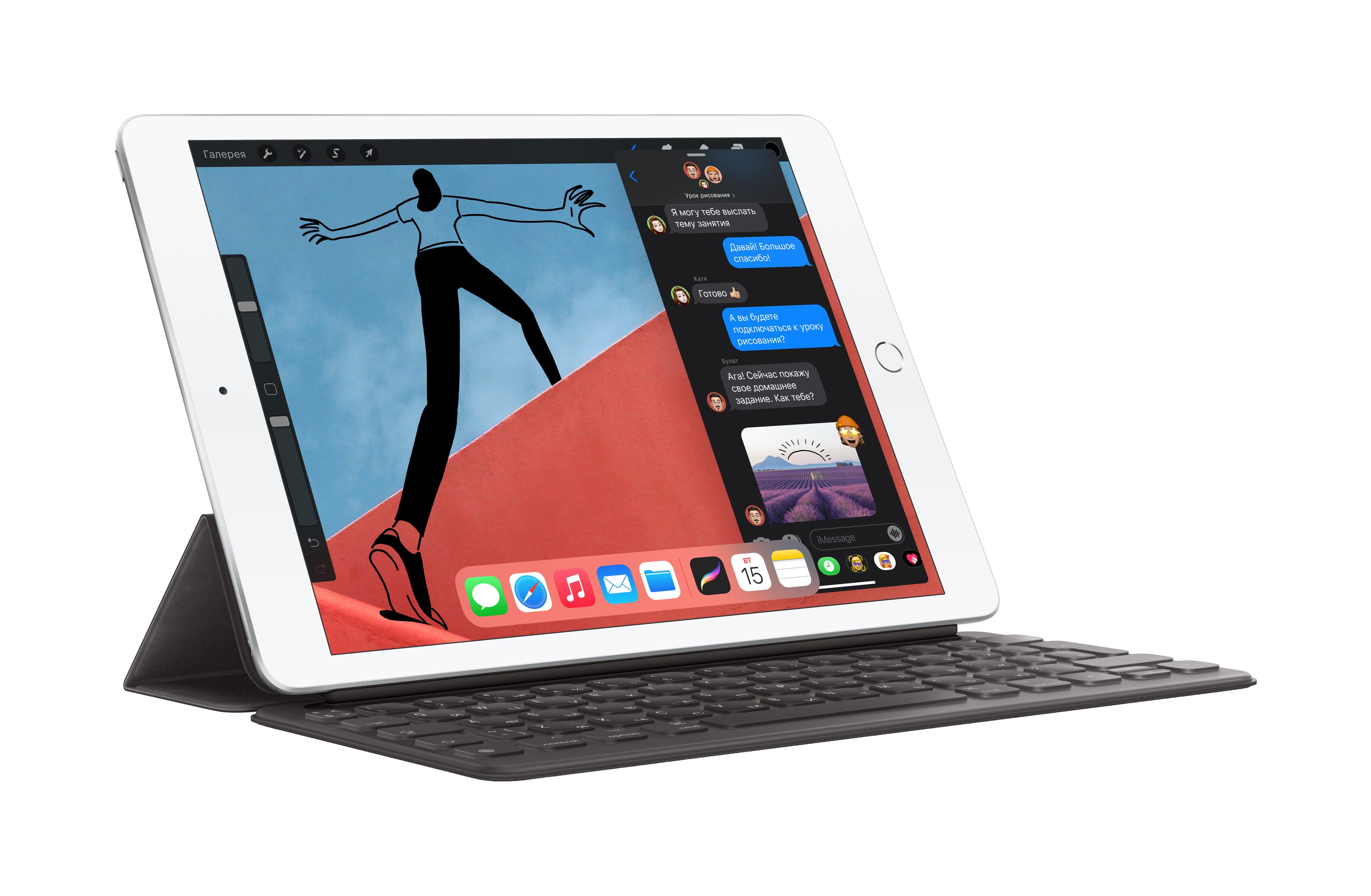 Планшеты iPad 10.2 (2020)
