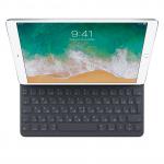 Чехол клавиатура iPad Pro 10,5 оригинальный
