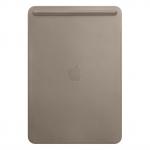 Кожаный футляр для iPad Pro 10,5 платиново серый